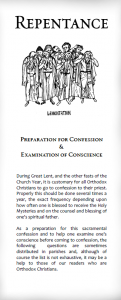 Examination of Conscience Guide