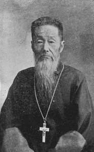 Fr. Paul (Takuma) Sawabe