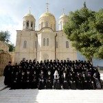 Russian Patriarch Consecrates Church in Jerusalem A Century After Construction Began