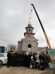 First Orthodox Temple