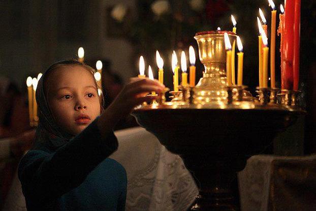 orthodox girl