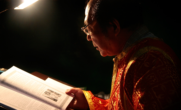 Chinese Orthodox Reader2