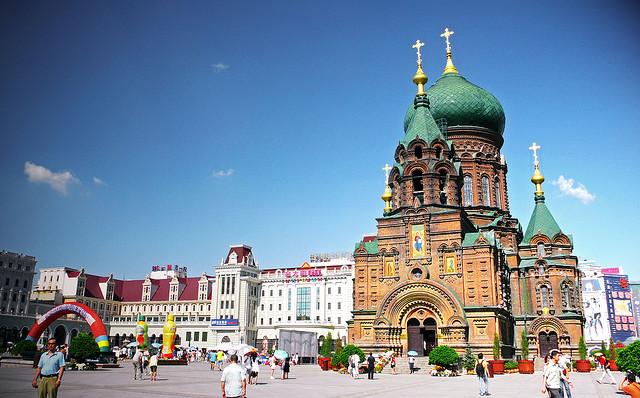 Harbin St Sophia