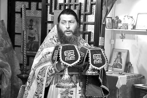 Fr Denis