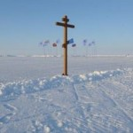 north pole cross
