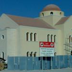 Orthodoxy in the UAE