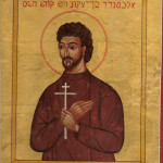 The Jewish Confessor of Orthodoxy