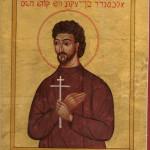 The Jewish Confessor of Orthodoxy