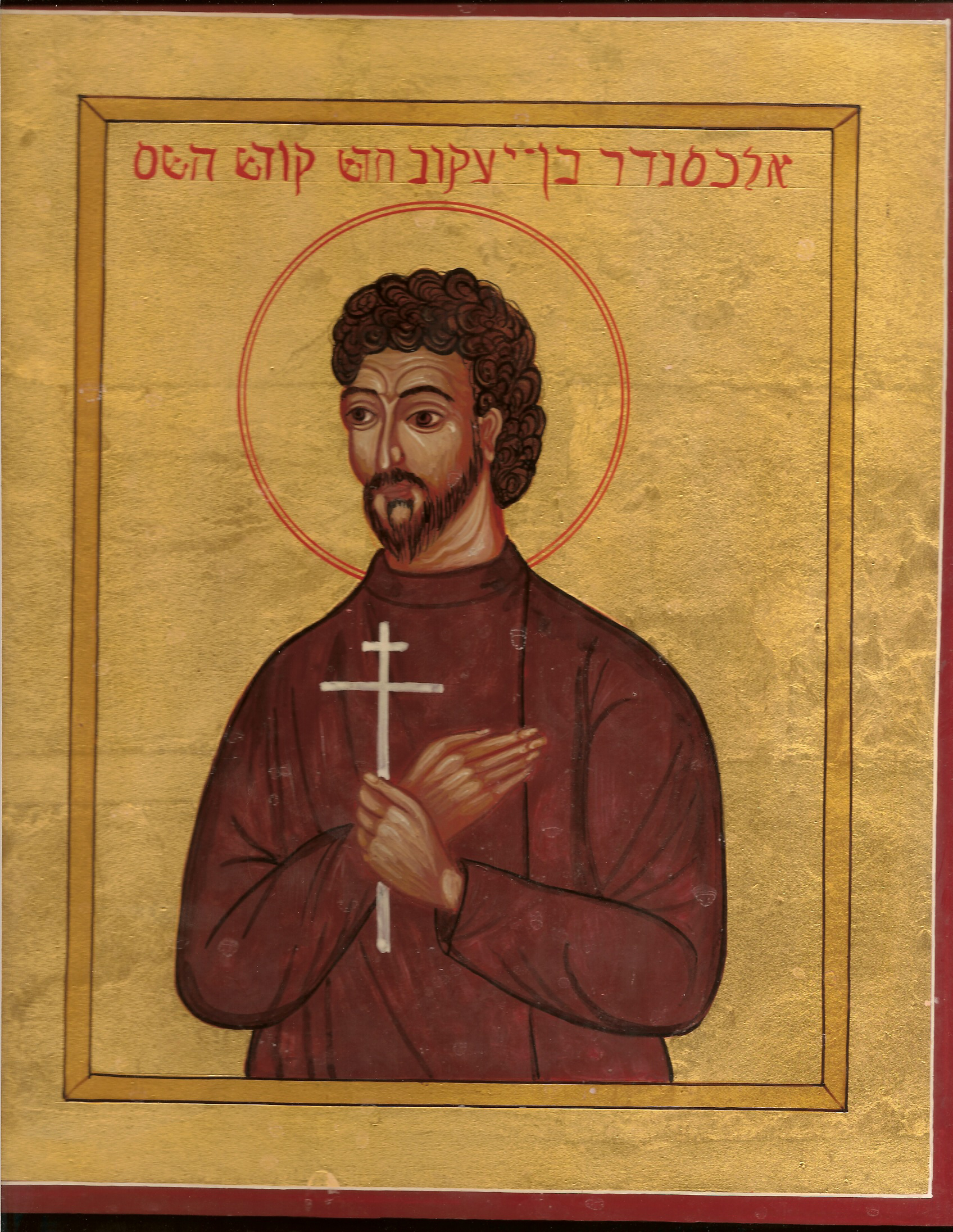 When do prayers for diseases help the Orthodox?