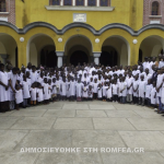 Mass Orthodox Baptism in Congo