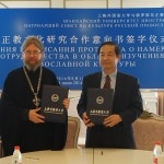 Center for Orthodox Culture to be Opened in Shanghai