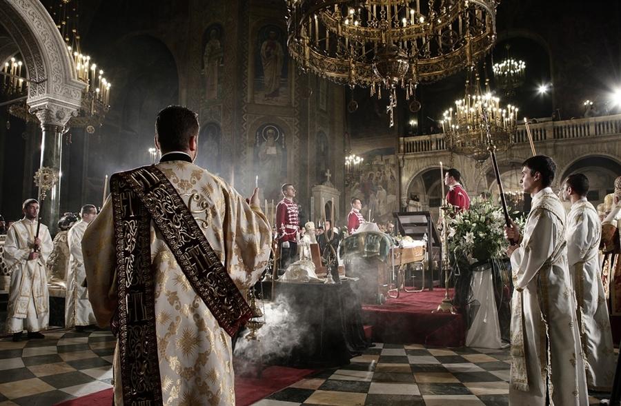 bulgarian jews church