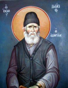 St Paisios