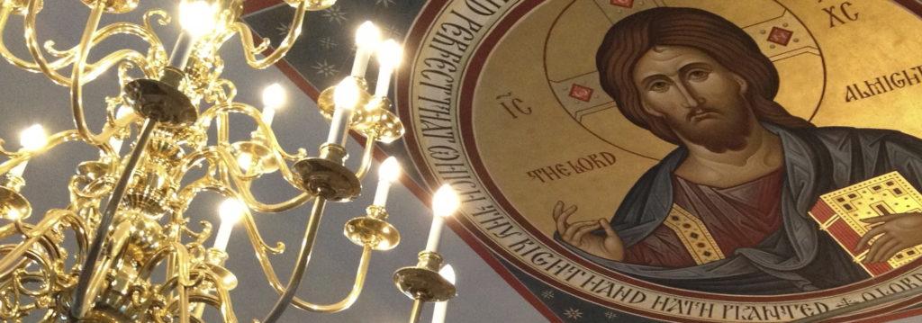pantocrator chandelier