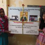 St. Matron Sewing Center Festively Opened in Pakistan